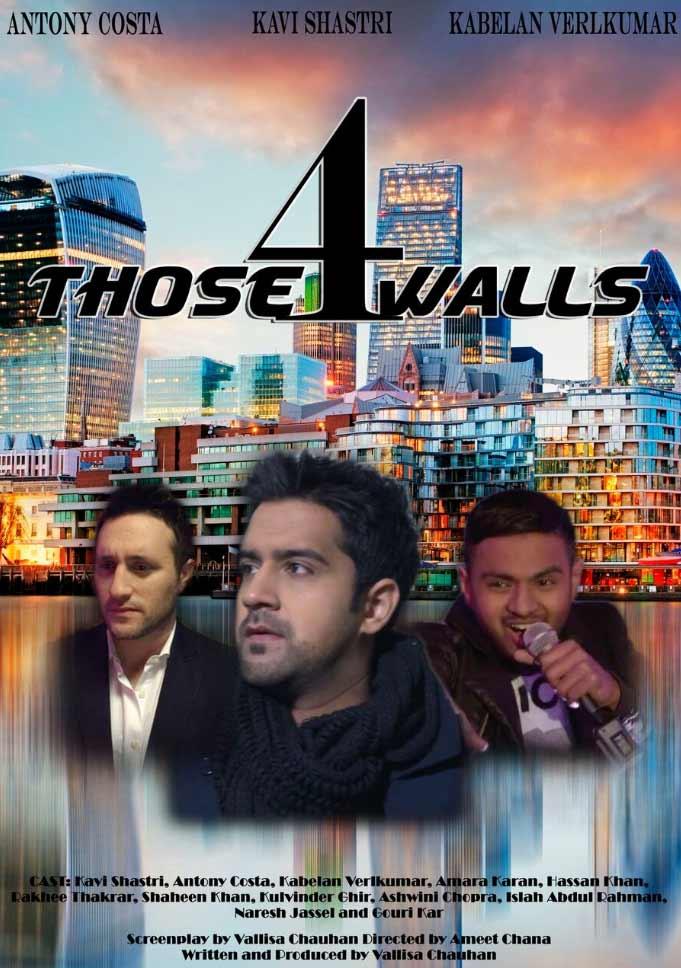 THOSE 4 WALLS